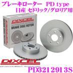 DIXCEL ディクセル PD3212913S PDtypeブレーキローター(ブレーキディスク)左右1セット