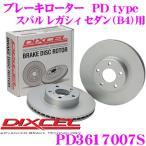 DIXCEL ディクセル PD3617007S PDtypeブレーキローター(ブレーキディスク)左右1セット