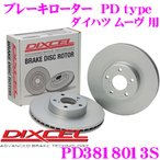 DIXCEL ディクセル PD3818013S PDtypeブレーキローター(ブレーキディスク)左右1セット