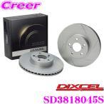 DIXCEL ディクセル SD3818045S SDtypeスリット入りブレーキローター(ブレーキディスク)