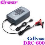 セルスター DRC-600 バッテリー充電器