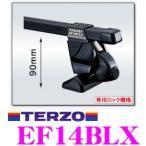 【在庫あり即納!!】TERZO EF14BLX テルッツオ EF14BLXベースフット ルーフオンタイプ