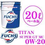 日本正規品 FUCHS フックス A68000202 TITAN SUPER GT MC MC合成エンジンオイル SAE:0W-20 API:SN ACEA:A3/B4 内容量20L