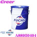 【在庫あり即納!!】日本正規品 FUCHS TITAN SUPERSYN SAE 5W-40 100%化学合成エンジンオイル SAE:5W-40 API:SL/CF ACEA:A3/B4 内容量20L