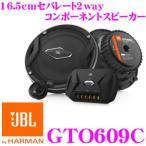 日本正規品 JBL GTO609C 16.5cmセパレート2wayコンポーネントスピーカー