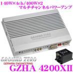 日本正規品 GROUND ZERO グラウンドゼロ GZHA 4200XII 140W×4chパワーアンプ