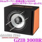 日本正規品 GROUND ZERO グラウンドゼロ GZIB 300BR 定格入力350W 30cmサブウーファー搭載 バスレフ型エンクロージャー