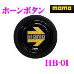 日本正規品 MOMO モモ ホーンボタン YELLOW ARROW(イエローアロー)品番:HB-01