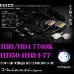 Valenti ハイパワーHIDコンバージョンキット HB3/HB4 7月7月00K 55W HD50-HB34-7月7月H