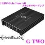 日本正規品 ヘリックス HELIX G TWO 125W×2ch ステレオパワーアンプ