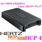 日本正規品 ハーツ HERTZ HCP4 55W×4ch 高音質ClassABフルレンジ コンパクトサイズパワーアンプ