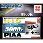 PIAA マティアス 5900K-35Wバラスト HIDコンバージョンキット HH221SA H4 Hi-Low切り替え