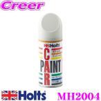 Holts ホルツ MH2004 トヨタ車用 ホワイトパールマイカ(058) カラーペイント