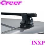 【在庫あり即納!!】カーメイト INNO IN-XP ダイレクトルーフレール/フィックスポイント付車用ベーシックステーセット