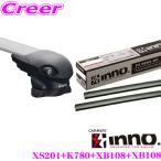 カーメイト INNO イノー メルセデスベンツ W211 Eクラスセダン用 エアロベースキャリア取付4点セット XS201+K780+XB108+XB108