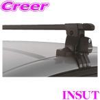 カーメイト INNO INSUT ルーフオンタイプ スクエアベースステー (システムキャリアフット/ブラック/キー付き)