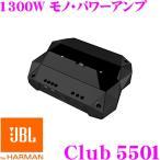 JBL ジェイビーエル Club5501 1300W モノラル・パワーアンプ 1ch GX-A3001後継モデル