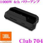 JBL ジェイビーエル Club704 1000W パワーアンプ 4ch GX-A604後継モデル