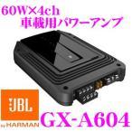 【在庫あり即納!!】日本正規品 JBL GX-A604 60W×4ch車載用パワーアンプ