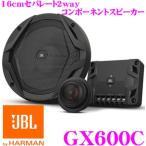 【在庫あり即納!!】日本正規品 JBL GX600C 16.5cmセパレート2wayスピーカー 市販17cmバッフルでの取付にも適合
