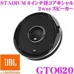 JBL GTO620 6インチ径コアキシャル2ウェイスピーカー ペア グリル付属