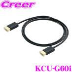 アルパイン KCU-G60i ビルトインUSB/HDMI接続ユニット用 iPod/iPhone接続HDMIケーブル