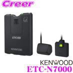 ケンウッド KENWOOD ETC-N7000カーナビ連動型 ET...