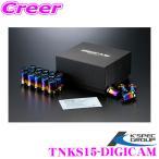 KSEPC ケースペック ホイールナット DIGICAM 貫通タイプ P1.5 6角 35mm 20本 デジキャン チタン・レーシングナット TNKS15-DIGICAM