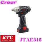 KTC 京都機械工具 KTC JTAE315 9.5sq.コードレスインパクトレンチセット