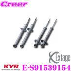 【在庫あり即納!!】KYB カヤバ ショックアブソーバー E-S91539154 Extage