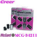 【在庫あり即納!!】日本正規品 マックガード ロックナット MCG-34211 M12×1.5テーパー/4個入