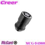 日本正規品 マックガード MCG-34360 ロックナット M12×1.5テーパー/4個入/ホンダ用