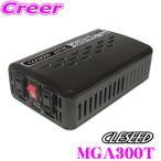 【在庫あり即納!!】CLESEED MGA300T 最大300W 瞬間500W 12V 100V 疑似正弦波インバーター