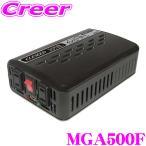 【在庫あり即納!!】CLESEED MGA500F 最大500W 瞬間900W 24V 100V 疑似正弦波インバーター