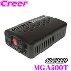【在庫あり即納!!】CLESEED クレシード MGA500T定格450W/最大500W/瞬間900W DC12V→AC100Vインバーター