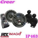 日本正規品 MTX Audio IMAGE Pro IP463 16.5cmウーファー+6.3cmSEEシステム