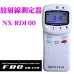 ショッピング放射線測定器 FRC NEXTEC NX-RD100 放射線測定器