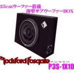日本正規品 ロックフォード RockfordFosgate PUNCH P3S-1X10 25cmサブウーファー搭載最大入力600W薄型ウーファーBOX