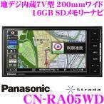 Panasonic CN-RA05WD