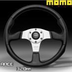 日本正規品 MOMO モモ ステアリング RACE 32φ(レース320mm)品番:R-12