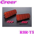 【在庫あり即納!!】Valenti ヴァレンティ RBR-T5 LEDリアバンパーリフレクター トヨタ用 TYPE5 30LED&4LED BAR×2