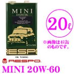 RESPO レスポ MINI 20W-60 MINI MT車専用エ�