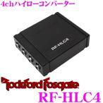 日本正規品 ロックフォード RockfordFosgate RF-HLC4 4chハイローコンバーター スピーカー出力をRCAライン出力に変換
