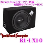 【在庫あり即納!!】日本正規品 ロックフォード RockfordFosgate PRIME R1-1x10 25cmサブウーファー搭載 密閉型ウーファーBOX