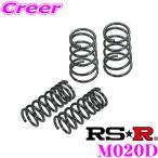 RS-R ローダウンサスペンション M020D マツダ NA6CE/NA8C ロードスター用 ダウン量 F 35〜30mm R 30〜25mm