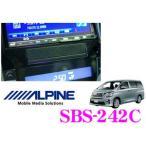 アルパイン SBS-242C アルファード/ヴェルファイア用パーフェクトフィットLED-X088V-AV専用埋め込みセンタースピーカー