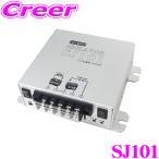 【在庫あり即納!!】CLESEED SJ101 走行充電器(アイソレーター) 12V 24V兼用仕様