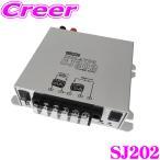 【在庫あり即納!!】CLESEED クレシード SJ202走行充電器(アイソレーター) 12V/24V兼用仕様