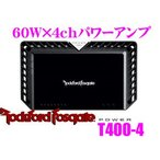 日本正規品 ロックフォード RockfordFosgate POWER T400-4 60W×4chパワーアンプ