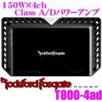 日本正規品 ロックフォード RockfordFosgate POWER T800-4ad 150W×4ch Class A/Dパワーアンプ